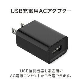 【1年保証付き/送料無料】 IO+ USB 充電用 ACアダプター 2A MYTREX EMS HEAT NECK / REBIVE 対応 電源 タップ アダプター スマートフォン アイオープラス