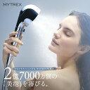 楽天1位獲得♪【圧倒的バブル数★最大2億7000万個】 シャワーヘッド ウルトラファインバブル マイクロバブル マイクロ…