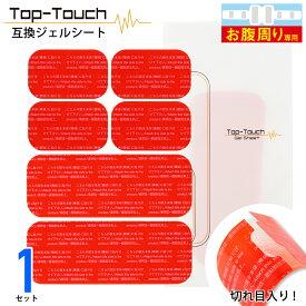 Top-Touch 互換ジェルシート シックスパッド互換 ジェルシート アブズベルト対応互換ジェルシート SIXPAD互換品 腹筋ベルト 5.1×14.4cm:2枚, 3.7×6.4cm:4枚 お腹周り 交換用 日本製 ジェル 採用 ポスト投函 [ 正規品ではありません ] 互換品