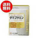 タマゴサミン 90粒 グルコサミン サプリメント 送料無料