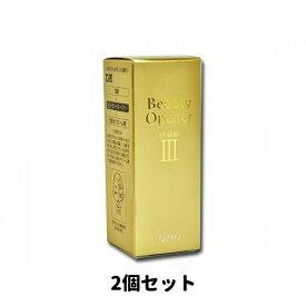 ビューティーオープナー 2個(18ml×2) 美容液 オージオ 送料無料