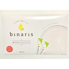 binaris ビナリス 美味しく腸活ダイエット! 1袋/30包 1ヵ月分