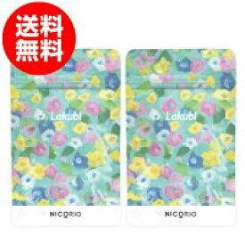 NICORIO LAKUBI(ラクビ) 1袋:31粒入り ×2袋セット サプリメント