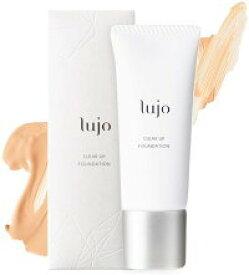 lujo クリアアップファンデーション SPF30 PA+++ 美容液ファンデーション 20g
