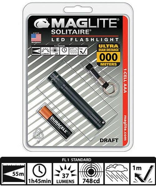 MAG-LITE マグライト ソリテール LED【日本正規品】メール便対応商品