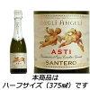天使的AS'TY汽酒Santero F.lli&C. S.p.a. (375㎖)