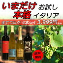 Imgrc0065665775