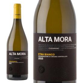(2017)【辛口】【爽やかな辛口】アルタ・モーラ エトナ・ビアンコ白ワインクズマーノ (750ml)