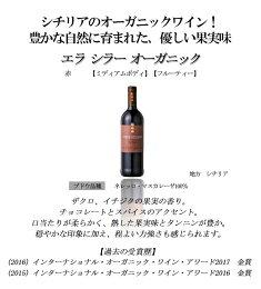 イタリアワイン10本セットイタリア政府公認ソムリエとあのイタリアワインの怪人のタッグ