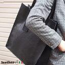 イタリア本革 トートバッグ メンズ 大きめ A4【ビジネス/ビジネスカジュアル】