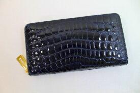 【オーダーメイド】 クロコダイル 長財布 本物 ネイビー シャイニング  ボンベ加工 最上級品 クロコダイル財布 ラウンドファスナー