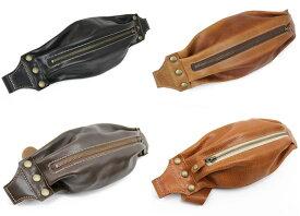 【ボディバッグ】折り畳んで気軽に携帯できる栃木レザーボディバッグ(牛革)