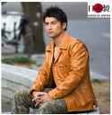 【レザージャケット】レザーシャツジャケット アニリンホース(馬革/日本製/Y'2 LEATHER)