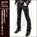 ソフトブーツカットレザーパンツ ブラック ストレート ライダース ファッション