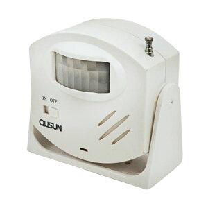 ワイヤレスチャイム コードレスチャイム 30ch専用 赤外線センサー 子機 単品 1個防犯 監視 店舗 自宅 玄関 倉庫 会社 呼び鈴 呼び出しベル 呼び出しチャイム _72005
