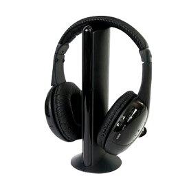 ヘッドホン ワイヤレス 多機能 ヘッドフォン 5in1 1台5役 ヘッドフォンスタンド付 モニター FMラジオ ネットチャット ヘッドホン ワイヤード トランスミッター機能 iPhone iPod MP3 CD DVD _73040
