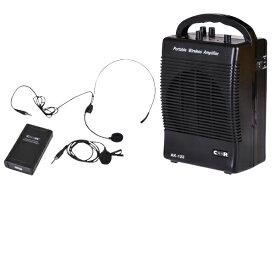 ワイヤレスマイクセット 小型アンプ内蔵スピーカー 15W 充電式 軽量2.4kg ピンマイク インカムマイク ハンズフリー イベント 会議 会議 カラオケ _73049