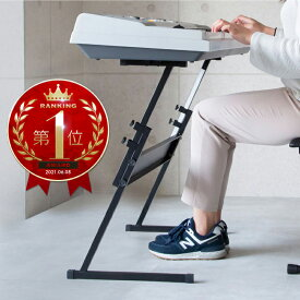 キーボードスタンド X型 が使いにくい方に Z型 高さ調節可 無段階 53cm〜82cm 軽量 ヤマハ キーボード 対応 楽器 キーボード台 電子キーボード H型 テーブル型 あす楽対応 【送料無料】