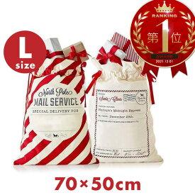ラッピング 袋 クリスマス プレゼント用 リボン 赤 レッド 巾着袋 キャンバス生地 帆布 ラッピング用品 梱包 包装 贈り物 おしゃれ かわいい 【送料無料】@74297