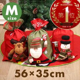 ラッピング 袋 クリスマス プレゼント用 巾着袋 不織布 ラッピング用品 梱包 包装 贈り物 おしゃれ かわいい サンタ トナカイ 雪だるま サンタクロース @74299