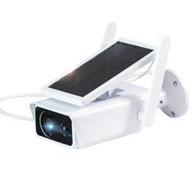 防犯カメラ ワイヤレス 屋外 wifi 家庭用 ソーラー 電池式 配線工事不要 簡単 設置 長時間 スマホ 取付金具 無線 | モーションセンサー 録画 SDカード録画 SD 265万画素 防塵 防水 IP66 赤外線 暗視 PIRセンサー wi-fi
