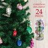 オーナメント北欧ボールクリスマスオーナメントセット24個セットおしゃれミックスツリークリスマスツリー飾りキラキラ装飾オシャレ【送料無料】_76288