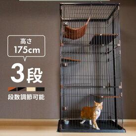 ケージ 猫 3段 キャットケージ おしゃれ 木製フレーム ハンモック ゲージ 大型 多頭飼い ステップ 猫用 いたずら防止 お留守番 脱走防止