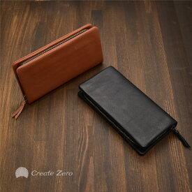 c58f971d8a0b 長財布 メンズ 本革 牛本革 ラウンドファスナー create-zero/ブランド 2色 ブラック
