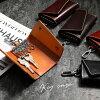 キーケーススマートキーカード収納金具6連レディースメンズ本革ヌメ革カード入れレザー|おしゃれかわいいコンパクトスリム父の日母の日ギフトプレゼントキャメルブラウンダークブラウンブラックワインレッド【送料無料】_82377