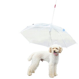ペットアンブレラ 犬 傘 直径77cm ペット用品 犬用 雨具 リード ハーネス 散歩 小型犬 中型犬 レイングッズ お出かけ お散歩グッズ わんちゃん