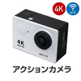アクションカメラ 4K Wi-fi機能 動画 170°広角 魚眼レンズ 日本語説明書付き マウント リモコン 防水ケーズなど アクセサリー充実 スポーツカメラ ウェアラブルカメラ Wifi _83097