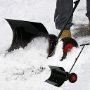雪かき 道具 車輪付き ワイド 手押し ラッセル 角度調整可能 除雪用品 スノープッシャー スノーダンプ ブレード スコップ ダンプ ショ…