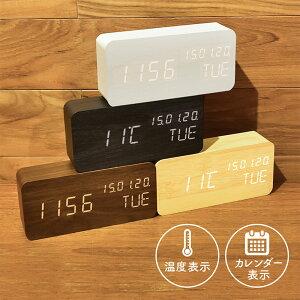 置き時計 置時計 おしゃれ デジタル 木目調 北欧 木製 目覚まし時計 木目 アラームクロック デジタル時計 温度計 ウッド シンプル インテリア 卓上 かわいい 可愛い 小さい 【送料無料】@83360