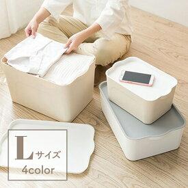 収納ボックス 収納ケース フタ付き おしゃれ プラスチック L スタッキングボックス 蓋付き ふた付き 便利 小物 おもちゃ ベット下 キッチン クローゼット 衣類 下着 @83373