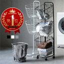ランドリーバスケット スリム 3段 ワイヤーバスケット キャスター付き 洗濯かご おしゃれ ランドリーワゴン ランドリーラック ランドリ…