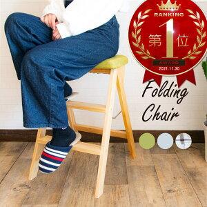 折りたたみ椅子 軽量 持ち運び 木製 おしゃれ スツール 3段 折りたたみ 踏み台 ステップ台 脚立 三段 リビング アウトドア 折り畳み椅子 折り畳みイス | 昇降 台 クッション ウッド 北欧 イン