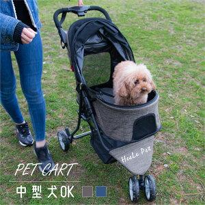 ペットカート 3輪 軽量 ペット用品 キャリーカート 車 バギー 折りたたみ 多頭 犬用 猫用 小型犬 中型犬 ペットバギー | サスペンション 折り畳み コンパクト 買い物 介護 散歩 おしゃれ オシ