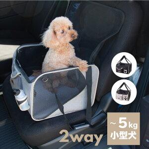 ペット キャリーバッグ ペット用品 2way メッシュ 犬用 猫用 小型犬 ショルダーバッグ トートバッグ ボストンバッグ ペットバッグ キャリーケース ドライブボックス | おしゃれ オシャレ かわ
