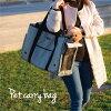 ペットキャリーバッグペット用品2way折りたたみメッシュショルダーバッグトートバッグボストンバッグペットバッグキャリーケース|犬用猫用小型犬おしゃれオシャレかわいい可愛い散歩買い物旅行折り畳み【送料無料】_83553