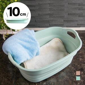 洗い桶 バケツ 折りたたみ シリコン たらい 30L おしゃれ キャンプ 洗濯 洗いおけ 排水栓付き 排水口 大型 大容量 折り畳み ウォッシュタブ | ソフト スリム 収納 四角 長方形 楕円 アウトドア