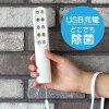 紫外線ライト殺菌UV除菌消毒器スマホマスク99%殺菌灯USB充電式携帯用ウイルス対策コロナウィルス対策|コンパクト持ち運び滅菌除去エレベーターボタントイレ外出先【送料無料】_83584