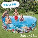 プール 大型 空気入れ不要 簡単 自立式 INTEX インテックス 家庭用 大きいプール 円形 244cm 家庭用プール ビニールプール ベビープー…