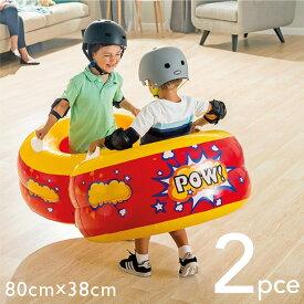 おもちゃ 子供 室内 intex キッズ エアーバンパー 80cm×38c 2個セット   スポーツトイ 室内遊び 室内玩具 バンパー カーポー 対戦 対決 男の子 女の子 幼児 遊び 遊ぶ _85457