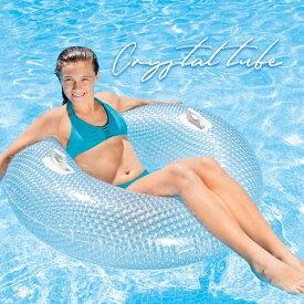 intex 浮き輪 フロート 大人 取っ手 グロッシークリスタルチューブ インテックス うきわ 浮輪 インスタ映え 可愛い かわいい おしゃれ キラキラ プール 海水浴 ビーチ 114cm 大きいサイズ 子供用 大人用 シンプル 透明 グリップ _85462