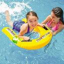 intex 浮き輪 子供 フロート キックボード ビート板 キッズ プール 海水浴 ハンドル付き 浮輪 うきわ バタ足 練習 水…