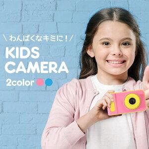 クリスマス キッズカメラ 子供用カメラ トイカメラ デジタルカメラ 800万画素 モニター付き 自撮り 耐衝撃 男の子 女の子 ピンク ブルー ストラップ こども デジカメ 動画 ムービー ゲーム マ
