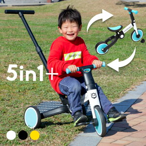 【P5倍 24日 全品Pアップ】 三輪車 折りたたみ 手押し棒 バランスバイク 調節 5in1 2WAY 乗用玩具 足けり 足こぎ ペダル 折り畳み 室内 屋外 キッズバイク 子供 子ども 男の子 女の子 1歳 2歳 3歳 4