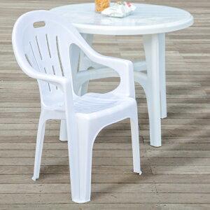 ガーデンチェア アウトドアチェア 軽量 1脚 椅子 イス いす ガーデンファニチャー キャンプチェア 屋外 高耐久 雨ざらし おしゃれ 【送料無料】