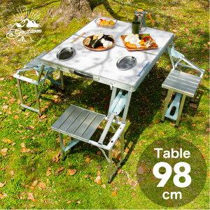 アウトドアテーブル 折りたたみ コンパクト 軽量 80cm×90cm 4人用 パラソル対応 4脚付き 高さ調節 アルミ 耐熱 | アウトドアチェア テーブルセット レジャーテーブル 折り畳み キャンプ用品 バ