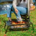 【20時から6h限定クーポン】 グリルスタンド テーブル キャンプ アウトドア スチールテーブル 折りたたみ 網 BBQ バーベキュー バーベ…
